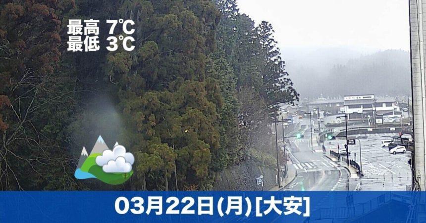おはようございます☔今日の高野山はくもりの方法です。現在は雨がしとしと降っています。
