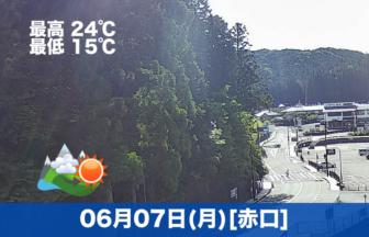 おはようございます!今日の高野山は気持ちの良い天気になりそうな予感😊