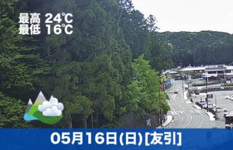 おはようございます☁本日の高野山はくもりの予報です。日曜のため朝からお参りの方がいつもより多めです。