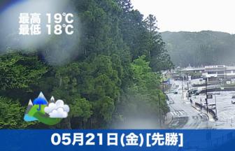 おはようございます!今日は大雨☔土砂崩れ等ご注意下さい⚠