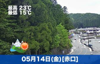 おはようございます☀今日の高野山は暖かくなる予感😊