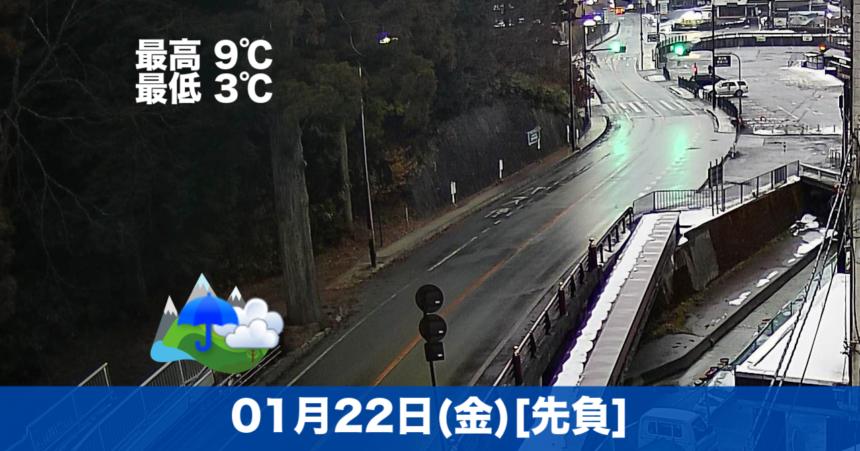 おはようございます☔今日は気温も上がり、雨時々くもりの予報です。