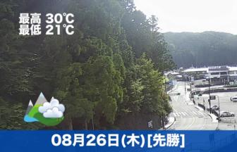 おはようございます☁本日の高野山はくもりの予報です。気温はまた少し高くなりそうです・・