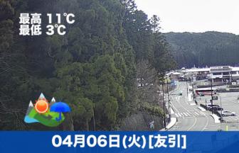 本日も気温が少し低めで、午後にかけて天気が崩れそうです☔