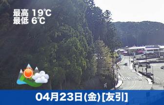 おはようございます☀今日も高野山は引き続き晴れのようです。良い天気が続いています😊