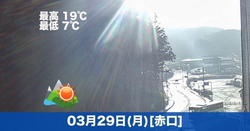 おはようございます☀今日の高野山は気温も高く、天気が良い日になりそうです😊