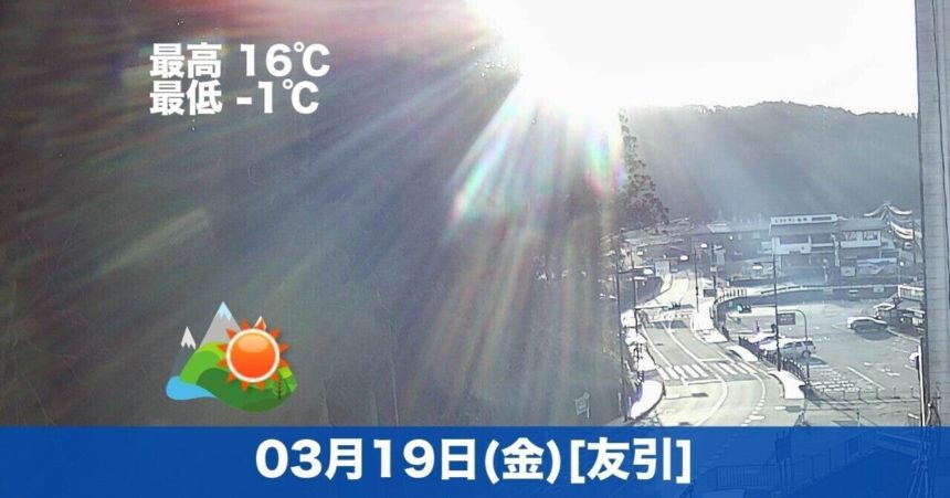おはようございます☀今日の高野山は晴れの予報です。天気が良い日が続いています🌄