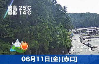 おはようございます☀今日も高野山は良い天気が続きそうです😊