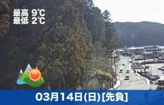おはようございます😊今日の高野山は晴れです。奥の院前の駐車場にはお参りの車が増えてきました。