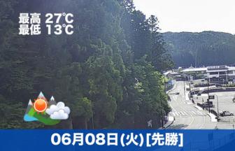 おはようございます☀本日の高野山は27度でかなり暖かいです😊