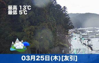 おはようございます☔今日の高野山は雨模様です。