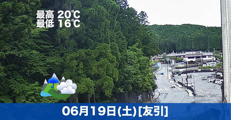 こんにちは☔本日の高野山は雨模様です☺