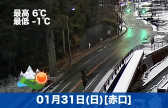 おはようございます☀今日はもう1月最終日😊高野山はくもりのち晴れの予報です。