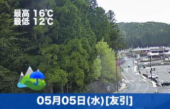 こんにちは☔GW最終日ですね。本日は久々の雨の予報です。