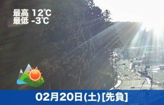 おはようございます☀今日からは暖かくなりそうですね😊天気は晴れの予報です。