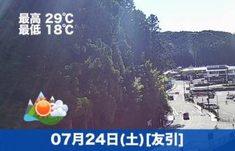 おはようございます☀本日の高野山は晴れの予報です。今日もお参りの方は多そうです😊