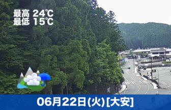 おはようございます😃高野山では涼しいですが今日は湿気が多く曇り空。