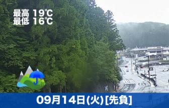 おはようございます😃今日は一日雨模様です☔
