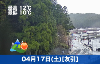 おはようございます☔今日の高野山は雨のちの晴れの予報です。雨のしとしとした雰囲気も好きです😊