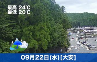 こんにちは☔本日の高野山は雨時々くもりの予報です。