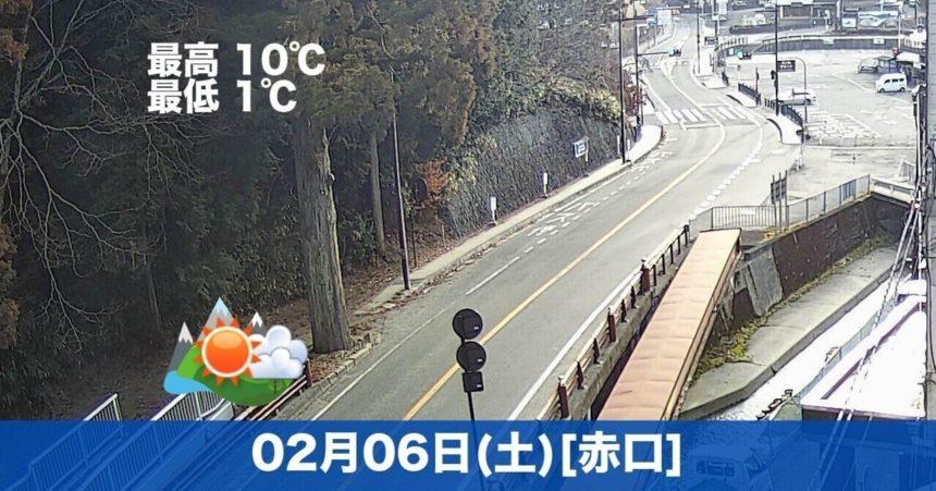 おはようございます☀今日も高野山は概ね晴れで、気温も高い予報です。