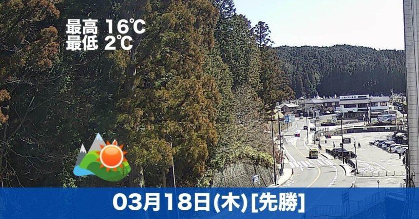 おはようございます☀今日の高野山は気温も高く、良いお天気です😊