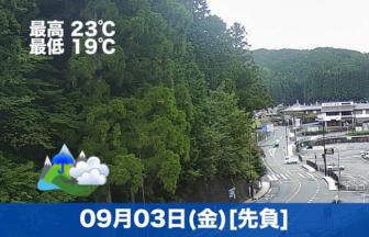 おはようございます☔今日の高野山は雨のちくもりの予報です。雨ですが気温は低く過ごしやすそうです。