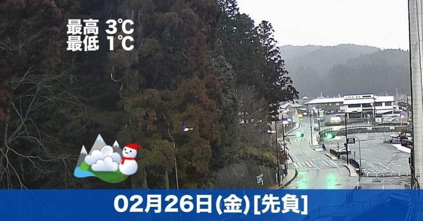 おはようございます☃今日の高野山は最低気温が少し低く、くもり時々雪の予報です。