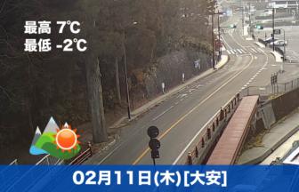 おはようございます☀本日の高野山は晴れの予報です。先日降った雪も屋根に少し残るくらいとなりました☃