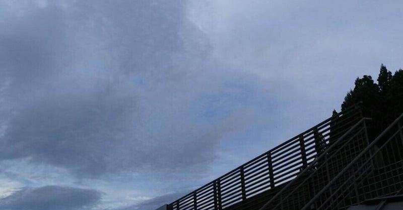 台風が近づいています