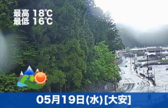 おはようございます☔昨日より肌寒く小雨模様です