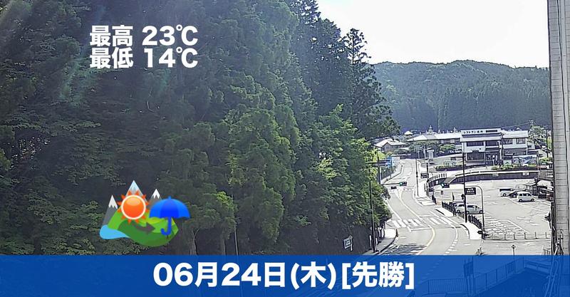 こんにちは😃今日は晴れていますが午後から雨になりそうです☔