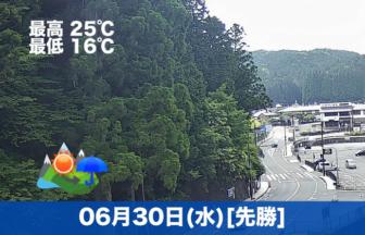 こんにちは😃今日は晴れて気温も上がっていますがお天気は下り坂の予報☼