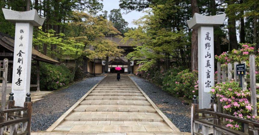 雨の金剛峯寺