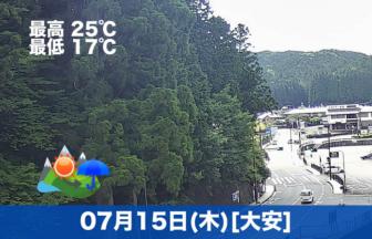 おはようございます🌄本日の高野山は昼から天気が崩れる予報です☔